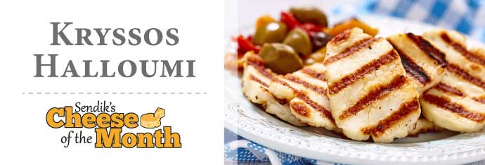 July Cheese of the Month - Kryssos Halloumi